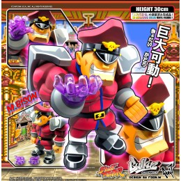 Bulkyz Collections - Steer Fighter M.Bison